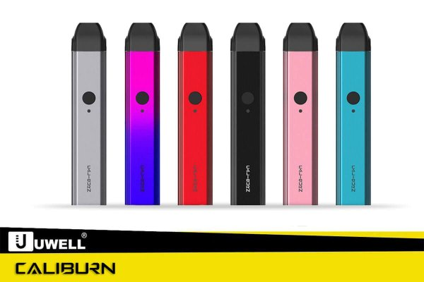 Caliburn Kit 520 mAh - Pod System by Uwell